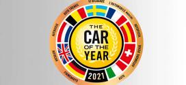 Европейский автомобиль 2021 года. Все претенденты и победитель