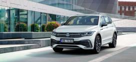 Обновлённый VW Tiguan Allspace поступает в продажу, цена