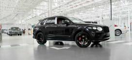 Новый завод Bentley выпустил свой первый автомобиль
