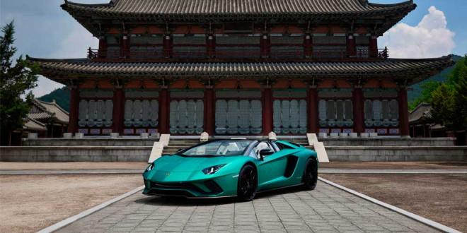Lamborghini выпустила два уникальных Aventador S Roadster для Кореи