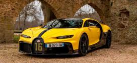 Обслуживание и ремонт Bugatti Chiron Pur Sport стоит $125 000 в год