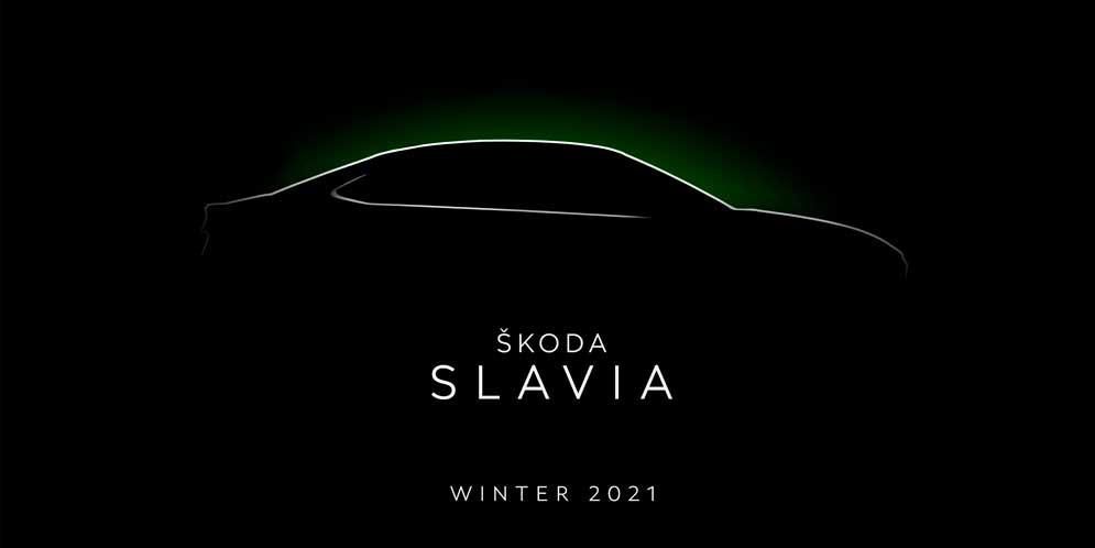 Skoda Slavia анонсирована как маленький седан для Индии