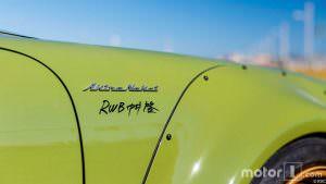 Автограф Акиры Накаи на кузове Porsche 911 964