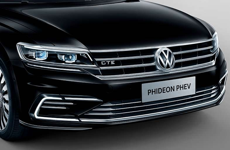 Дизайн передней части кузова Volkswagen Phideon PHEV