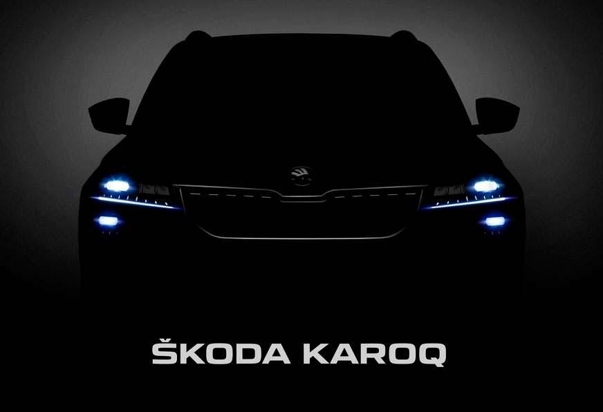 Первое фото Skoda Karoq