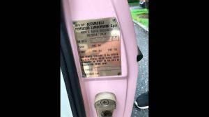 Номер шасси и дата выпуска Lamborghini Espada