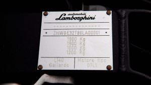 Кузовной номер Lamborghini Concept S 2006 года выпуска