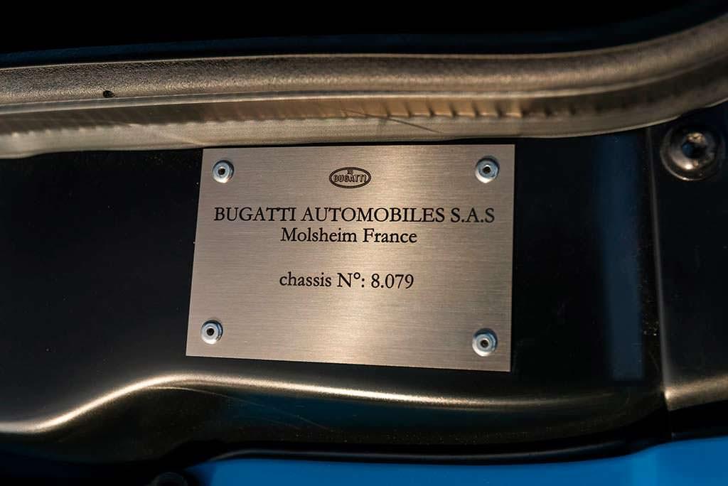 Номер шасси Bugatti Veyron Roadster