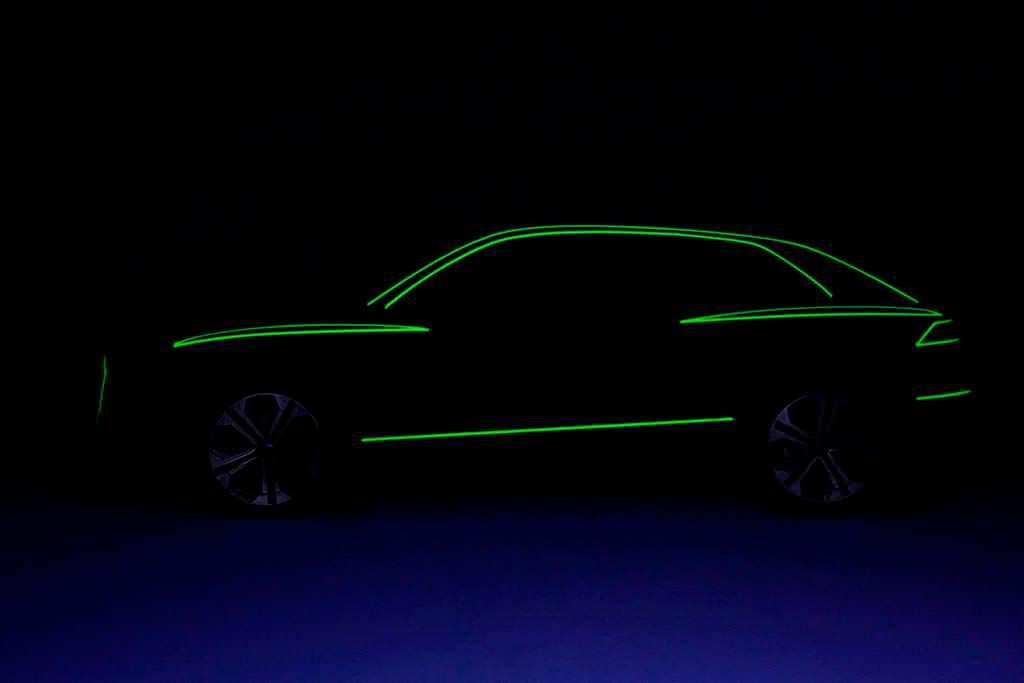 Тизер Audi Q8