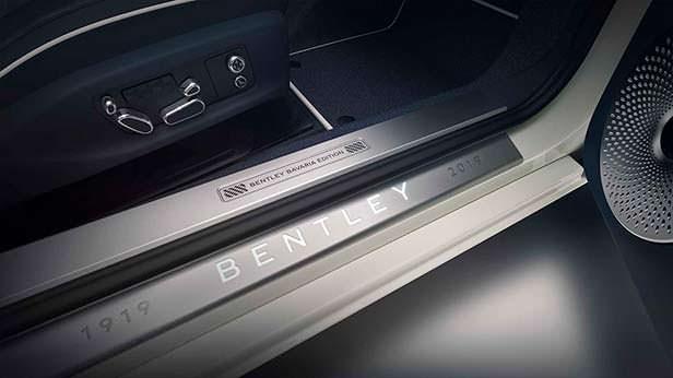 Накладки на порогах Bentley Continental GT Convertible Bavaria Edition