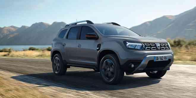 Dacia Duster сделали специальную версию Extreme